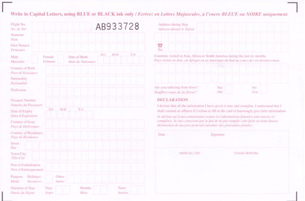 Disembarkation Card Mauritius
